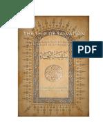 Safinat Al-Naja