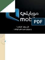 MOBILY.pptx