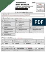 Financed IV Form