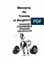 Managing the Training of Weightlifters.pdf