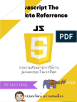 Javscript the Complete Referrence