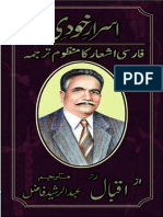 Asrar e khudi Ka Urdu Tarjuma.pdf