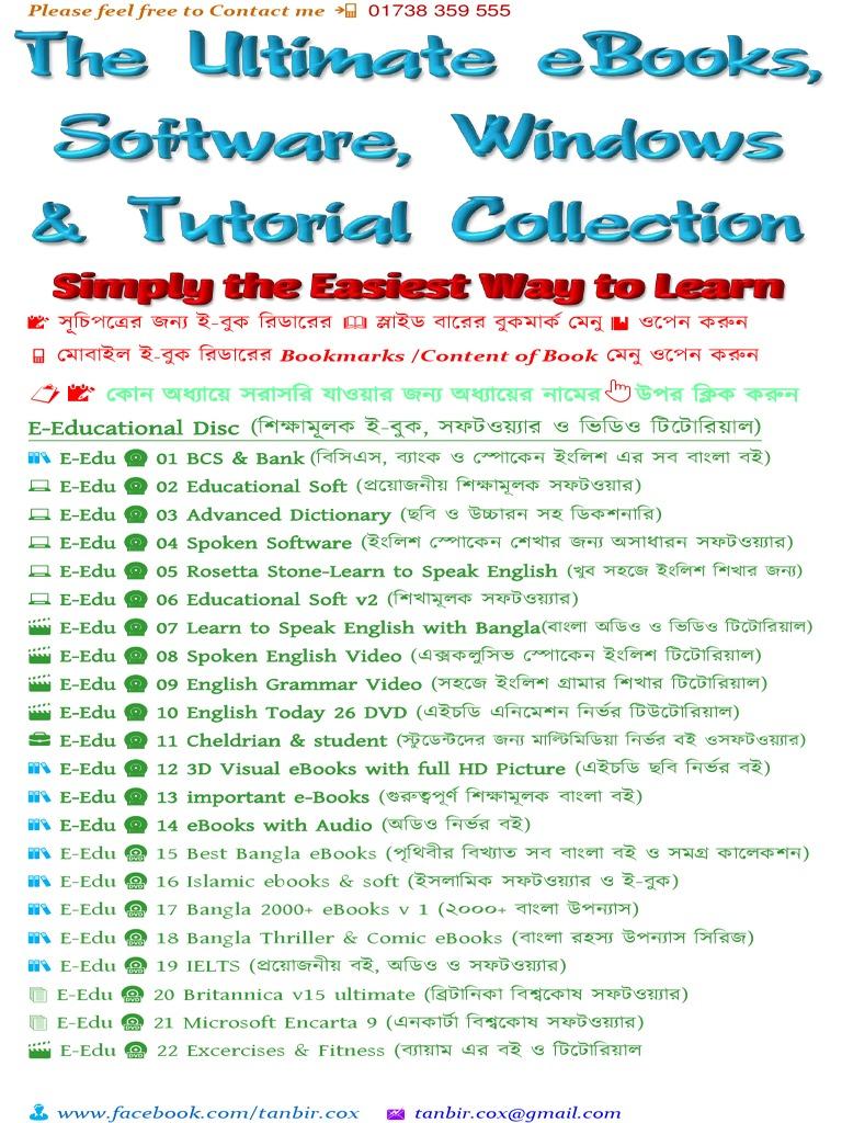 All bangla ebooks download linkpdf fandeluxe Images