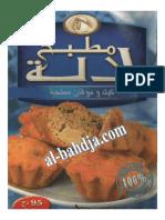 Cuisine Lella - Cakes et Muffins Sales.pdf