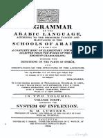 Grammar of Arabic Language According to Principles