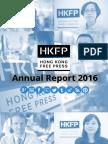 Hong Kong Free Press Annual Report 2016