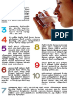 Useful Tips 01