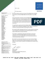 Essam Recommendation Letter.pdf