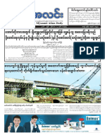 Myanma Alinn Daily_ 12 November 2016 Newpapers.pdf