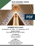 November 12, 2016 Shabbat Card
