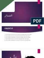 LDK 2 Program Najah Mumtazah (Ad-Dhomair)