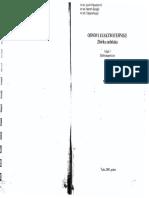 'Documents.tips Osnovi Elektrotehnike 3 4 Elektromagnetizampdf.pdf'