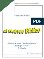 1.- Primera Aproximación.pdf