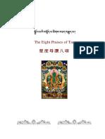 8 praises of Tara.pdf