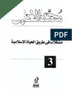 gzn_003.pdf