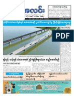 Myanma Alinn Daily_ 13 November 2016 Newpapers.pdf