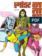 Super Commando Dhruva- Dhruva Khatm