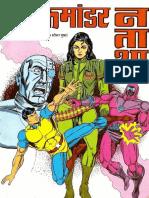 041 SCD - Commander Natasha.pdf