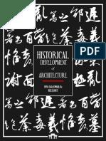 """Sejarah Arsitektur Manca Negara """"Kelenteng Sam Poo Kong & Hok An Kiong"""""""