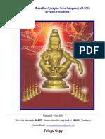 Pooja Book in Telugu