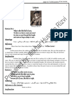 Punjab University Lahore B a English Explanation of Poems Edited