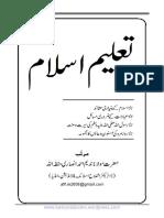Taleem E Islam by Maulana Nadeem Ahmad Ansari