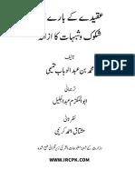 Aqeeda K Baray Main Shukook Ka Azaala.pdf