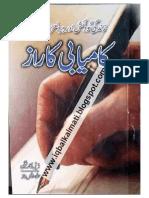 Kamyabi Book