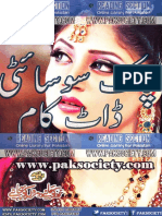 Shuaa Digest Feb 2016 Pdf