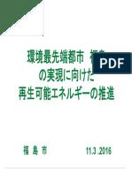 [1-A] 1 小林香