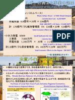 [1-C] 4 Kazumi Toyooka