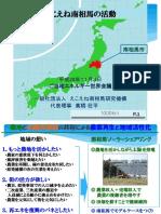 [2-B] 1 高橋荘平