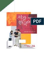 Korean Grammar In Use Advanced Pdf