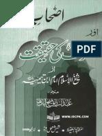 Ashaab-e-Suffa Aur Tassawuf Kee Haqeeqat