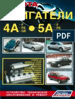 Toyota Motor 4A 5A 7A Manual Reparacion Ruso