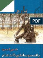 Mushaf By Nimra Ahmed Complete Novel Pdf