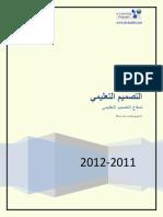 07_models.pdf