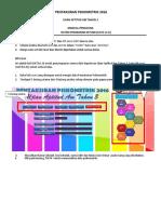 Manual Pengguna Sistem Offline Pelaporan PPsi Ujian Aptitud Am Tahun 3