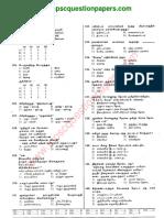 tnpsc-group-4-model-question-paper5_2.pdf