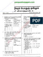 tnpsc-group-4-model-question-paper5_1.pdf