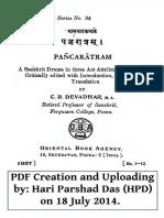 Pancharatra Bhasa Text