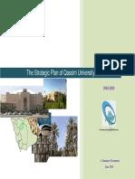خطة جامعة القصيم الاستراتيجية انجليزي22.pdf