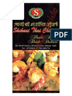 shehnai-thai-and-chinese-restaurant-online-dhaka.pdf