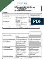 Cadre de Référence Pour LEconomie Et Organisation Administrative Des Entreprises SE