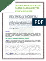 Usul Al Fiqh Terminology