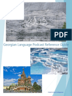 GE Georgian Language Reference Guide