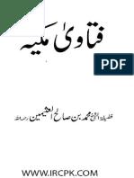 Fatawa-Makkia.pdf