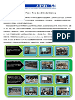 AIESEC Green Power Now Case Study