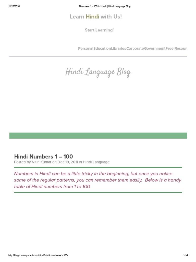 Numbers 1 100 in hindi hindi language blog languages numbers 1 100 in hindi hindi language blog languages linguistics biocorpaavc