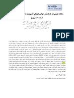tabkhpaz-ManuscriptFinal